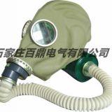 六氟化硫防毒面具(SF6防毒面具)