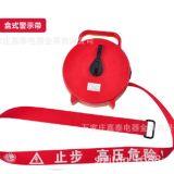 警示带 安全警示带 警戒线 施工隔离带护栏带100米手摇盒