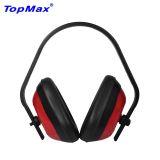 TOPMAX  防噪音耳罩 降噪 隔音
