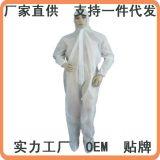 SMS防护服,医用连体防护服,一次性SMS防护服批发