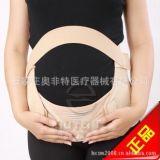 孕妇托腹带
