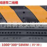 斜纹减速带二线槽 加高减速垄 交通设施减速板优质橡胶