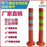 橡胶PU警示柱护栏反光柱立柱道口柱分道柱弹力柱警示桩