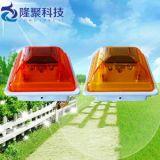 隆聚科技LJ-80太阳能警示灯 柱帽灯 护栏灯