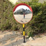转弯广角镜 室内室外安全防盗凸面镜 道路交通安全转角镜