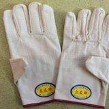 厂家批发优A7双层纯棉24线劳保作业防护手套