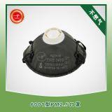 PM2.5防护口罩 9003V型防护口罩 一次有效防护口罩
