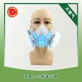 双罐A-3防毒面具 工业煤矿喷涂用双罐A-3防毒口罩