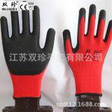 13针涤纶浸乳胶起皱涂掌手套批发 黑色劳保劳动防护手套