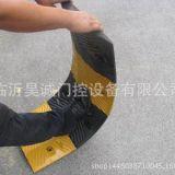 工厂直销 橡胶减速带 减速板 减速垄 20种样式可选
