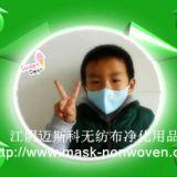 一次性3D立体儿童透气 防晒口罩,防灰尘(防雾霾)PM2.5