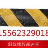 橡胶减速带 增强尼龙减速带 环保减速路拱 减速陇 减速板