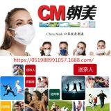 防尘口罩 防雾霾PM2.5工业打磨粉尘口罩 可清洗纱布口罩