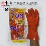 东亚/博尔格708止滑手套耐磨耐油耐酸碱防滑防水劳保手套浸塑