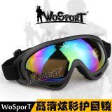 WoSporT户外骑行攀岩滑雪必备战术炫彩风镜防眩光护目镜