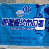 柳州市新辉脱脂棉纱布口罩 棉口罩 防尘纱布口罩 12层