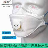 防尘口罩防雾霾PM2.5防颗粒防尘呼吸阀口罩鱼形口罩批发定制