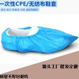 加厚塑料鞋套一次性无纺布防水防滑防尘防静电鞋套雨天防护鞋套