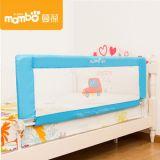 蔓葆床护栏婴儿童围栏床挡嵌入平板床栏1.51.8米通用防摔栏