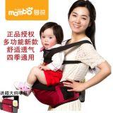 蔓葆婴儿双肩轻盈款腰凳 宝宝防护腰蹬腰带坐凳 多功能带妈咪包