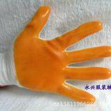 防滑带胶棉手套PVC挂胶浸胶劳保胶手套 棉纱 乳胶纱手套中厚