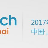 EVTech  2017电动物流车及充换电技术发展论坛