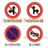 室内停车场标志指示牌 限高金属龙门标牌禁令标志牌交通安全设施