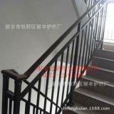 山西安徽内蒙锌钢组装喷塑楼梯扶手栏杆材料加工供应商厂家