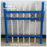 专业定制高档小区锌钢围墙围栏 金属栅栏 免焊方管栅栏