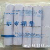 三和绷带纱布8*X600纱布卷10个价包扎护理用品