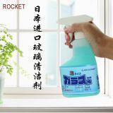 日本ROCKET玻璃专用清洁剂泡沫喷雾型家用擦玻璃清洗喷雾