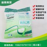 保为康N9600新国标防尘口罩防PM2.5防雾霾口罩工业口罩