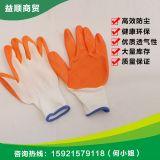 劳保手套 pvc手套 半挂全挂PVC黄胶挂胶手套 劳保用品