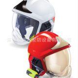 梅思安 MSA F1 XF 消防头盔 欧式头盔 消防救援头盔