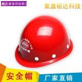 优质玻璃钢盔式透气安全帽 防护头盔防砸劳保安全帽 建筑电力