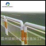 【振兴护栏】特价供应道路交通安全设施插拔式护栏 可折叠式护栏