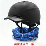 TOKER一体成型登山头盔 攀岩马术头盔骑行自行车头盔带帽檐