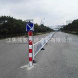 伟亚护栏 常规道路护栏 市政道路护栏 交通护栏