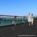 江阴伟亚护栏 专业生产加工 河道护栏 灯光河道护栏 桥梁护栏