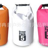 防水袋户外漂流袋手机衣物收纳袋防水包游泳包5L10L15l