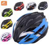 唯派雾化外观高档骑行头盔 一体成型自行车头盔安全帽