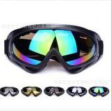 翱野-X400镜 户外骑行越野休闲防护眼镜 挡风护目镜抗冲击