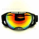 新款O标同款专业户外装备登山雪地护目镜防风镜滑雪眼镜双层防雾