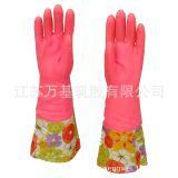 加厚接袖保暖家务pvc橡胶手套防水家用洗碗胶手套洗衣家务手套