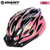 批发捷安特头盔 一体成型骑行头盔山地自行车头盔安全帽骑行装备