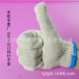 500克出口韩国蓝边灯罩棉足重劳保手套棉纱手套线手套厂家自销