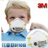 3M儿童版防雾霾口罩 防pm2.5N95级别防尘杯型口罩