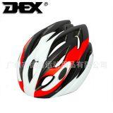DEX自行车头盔 一体成型男女款山地车骑行头盔 完美骑行装备
