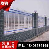 降价销售围墙隔离栏 道路围栏 锌钢围栏 美嘉亿厂家质量上乘