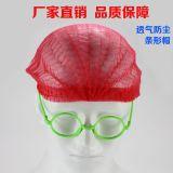 浪唯厂家条形帽子防尘、防掉发一次性无纺布帽子 防护头套